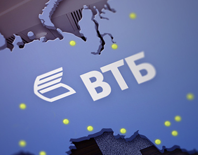 VTB group internal introduction course