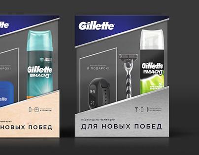 Серия упаковок Gillette