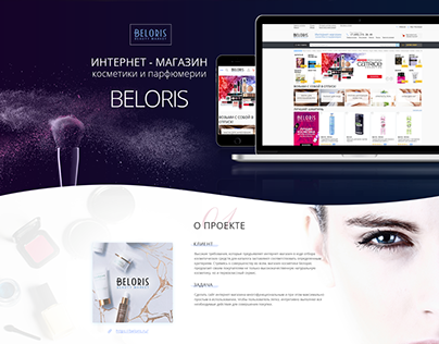 """Beloris"" shop"