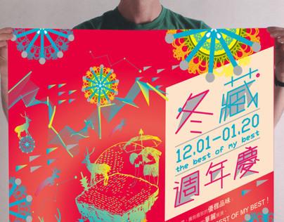 The Anniversary Visual Design