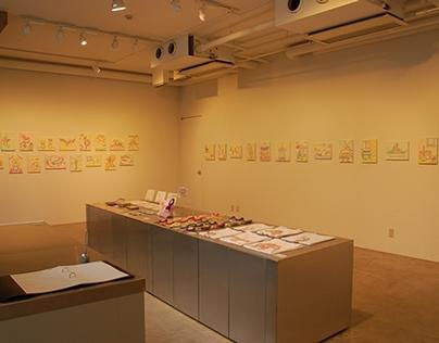 """exhibition """"color symphony"""""""