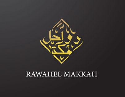 logo rawahel makkah