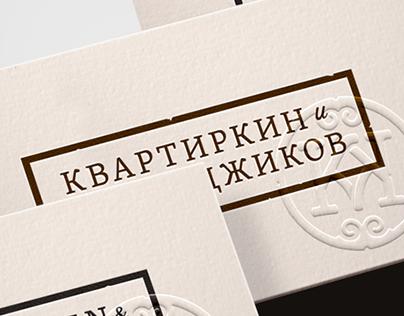 Kvartirkin & Kottedjikov