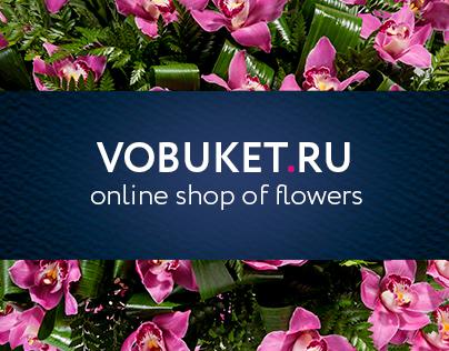 Web design for online shop of flowers