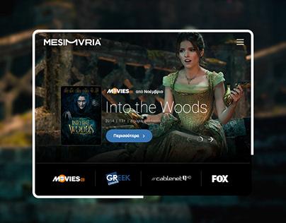 Mesimvria - TV Movie Channel Website