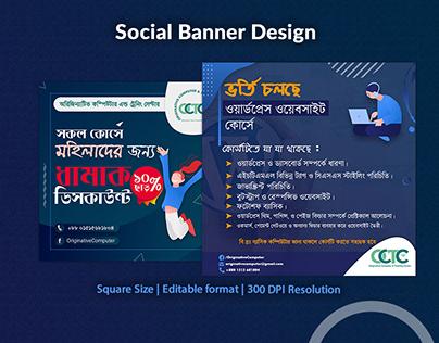 Social Media Banner Design V3.0