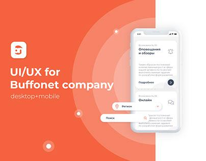 UI/UX for Buffonet company