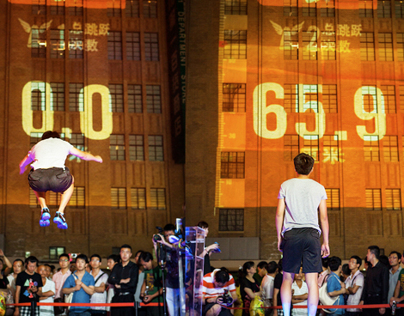 Nike+ Challenge