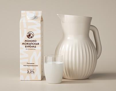 Mozhayskaya Burenka — Dairy Products