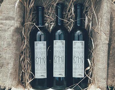 Hir Home Wine