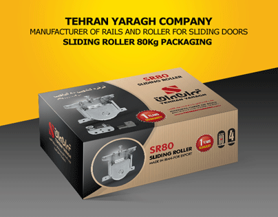TY Product-Packaging Design