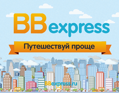 BBexpress