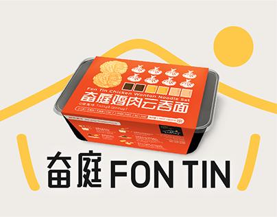 FON TIN