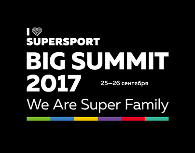 Materials for Ilovesupersport big summit