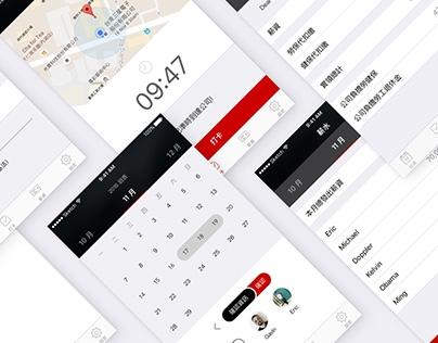 富星水:排班撥薪 App