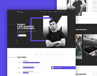 Web Designer - Landing page