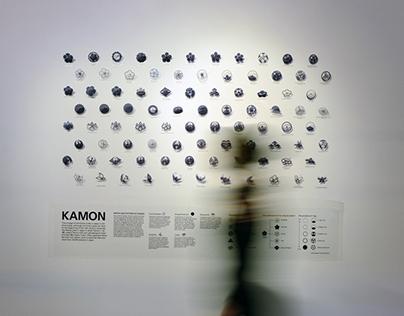 Infographic of KAMON