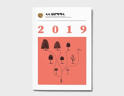 SCPEC - Annual Report 2019
