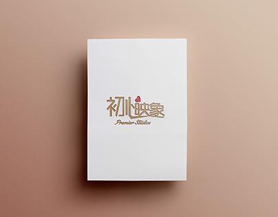 Design Logo & Carte de visite / Business card