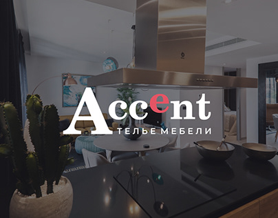 Accent || BRAND