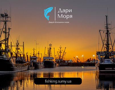 fishking.sumy.ua