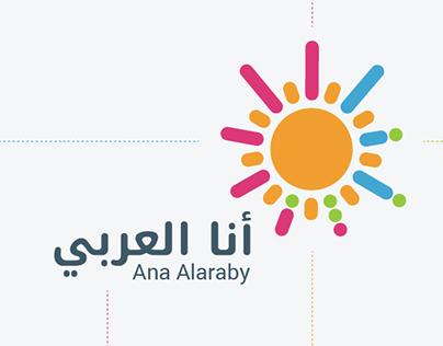 Logo | Ana Alaraby | London