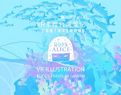 VR ILLUSTRATION TRAVEL IN TAIWAN