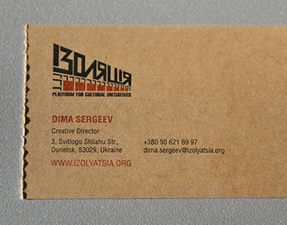 ECO BUSINESS CARD for IZOLYATSIA