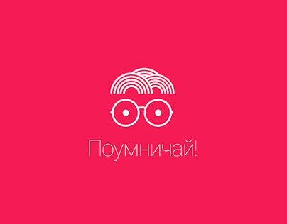 Poumnichay! Game Mobile App