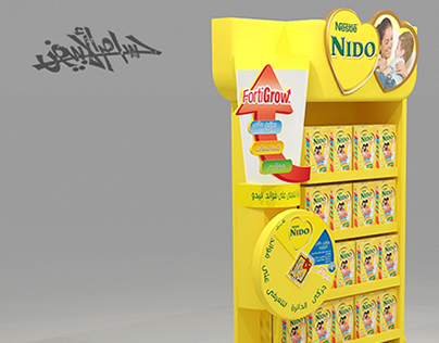 Nido 2014 ( Stand - Gondola - Mega Floor - Small Floor)