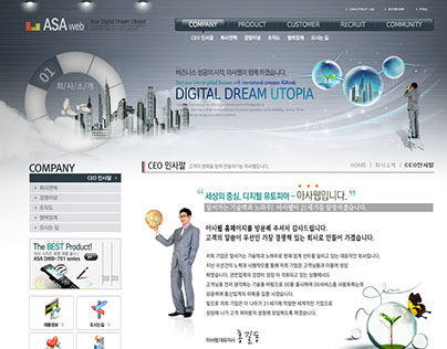 DIGITAL DREAM -Web Graphics and UI Designing