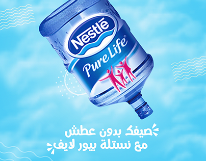 Unofficial -Nestle- Social Media Design