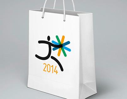 Rencontres sportives et culturelles inter-e2c