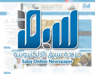 Sabq.org Homepage Redesign - جريدة سبق