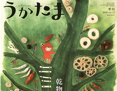 Magazine/ Ukatama