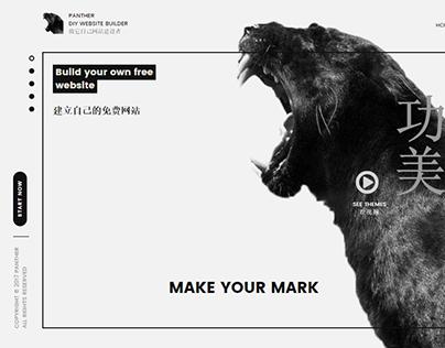 Panther DIY Website Builder: