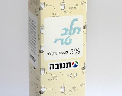 Milk Packaging | אריזות חלב