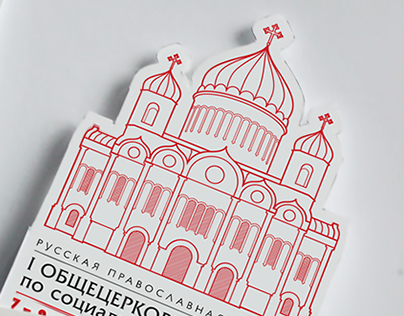 Annual church congress