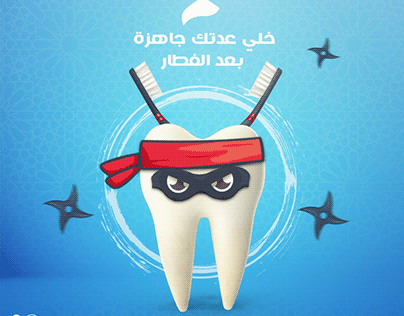 Assem Dental Tips for Ramadan - Social Media