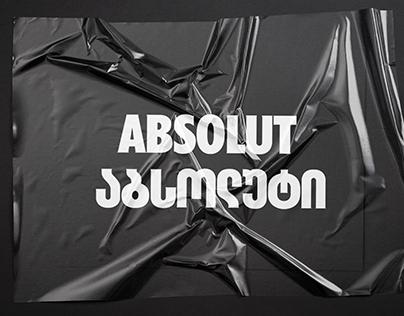 #absolut #logo #wordmark #typography #adaptation