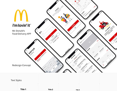 McDonald's Food Delivery Mobile APP Redesign