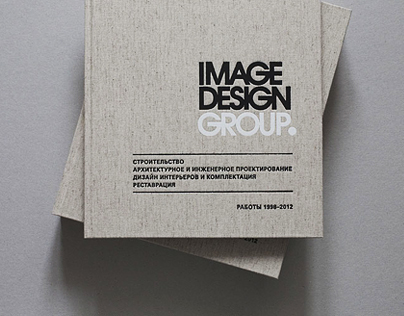 Image Design Group