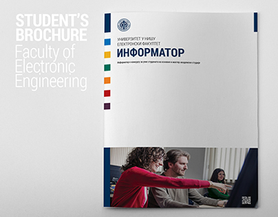 Student's Brochure | Faculty of Electronic Engineering