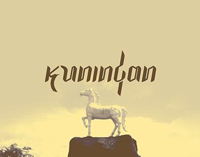 Rebranding Kota Kuningan, Jawa Barat