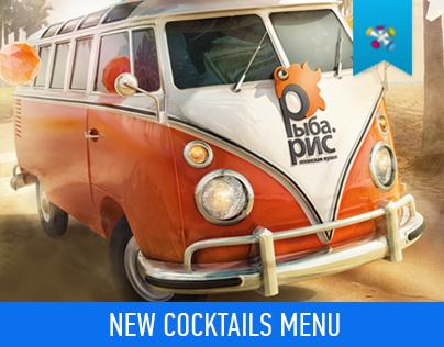 New cocktails menu |  Riba.Ris