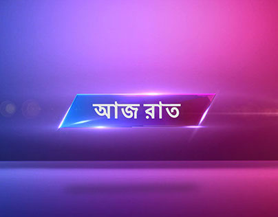 Star Jalsha Branding 2012