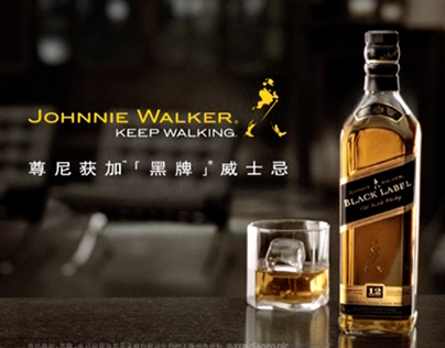 JOHNNIE WALKER 'EVOLUTION' 2008