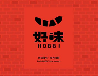 好味 HOBBI