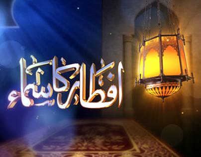 Iftar Ka Samaa