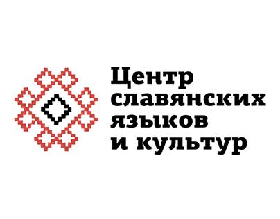 Slavic culture center of LUNN